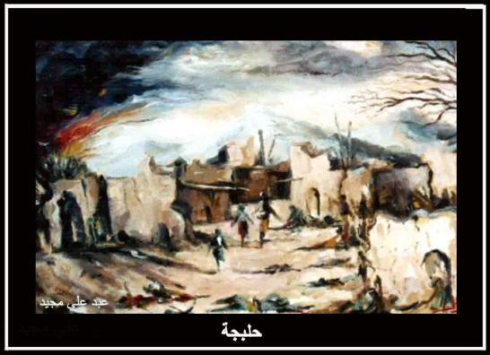 لكل يوم لوحة فنية - صفحة 12 Halebcha